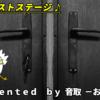 ダウンロード無料のフリーBGM:ネクストステージ